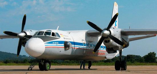 Самолет Костромское авиапредприятие