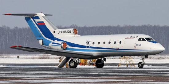 Авиакомпания Баркол