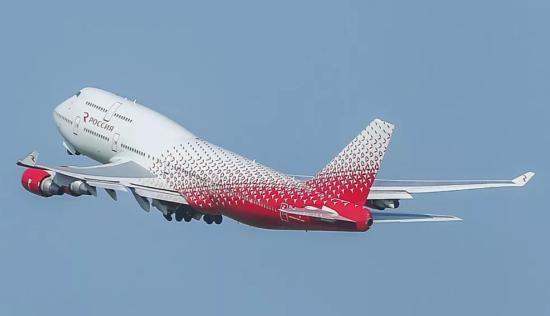 Самолет Россия