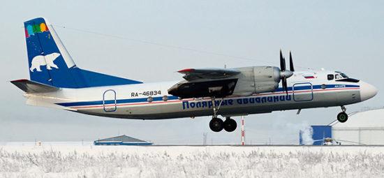 Авиакомпания Полярные авиалинии