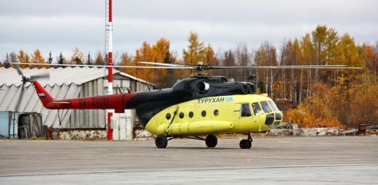 Вертолет Ми-8 авиакомпании Турухан