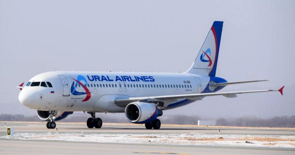Аэробус А320 Уральские Авиалинии