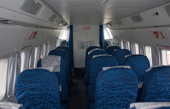 Салон самолета компании Оренбуржье