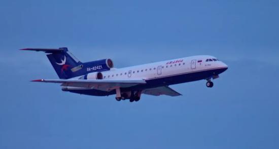 Самолет компании Ижавиа