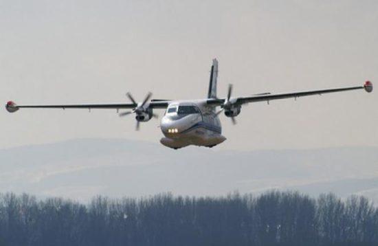 Авиакомпания Панх