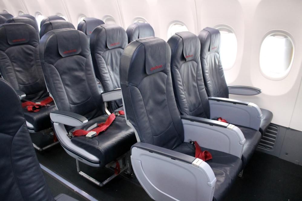 Эконом-класс Boeing 737-800 Аэрофлот
