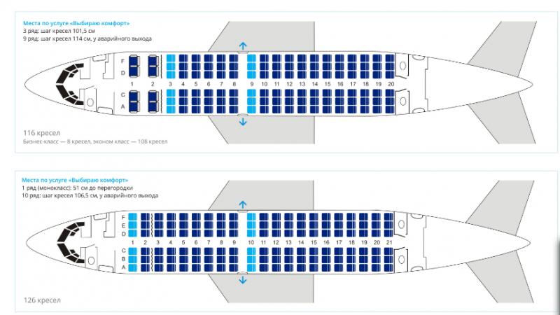 Боинг 737-500 схема салона