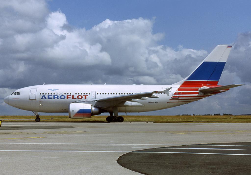 Boeing 747-400 Аэрофлот