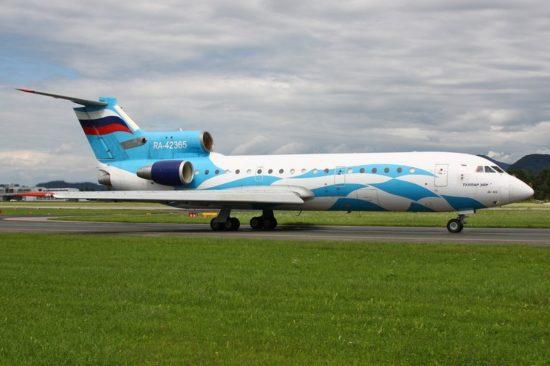 Авиакомпания Тулпар