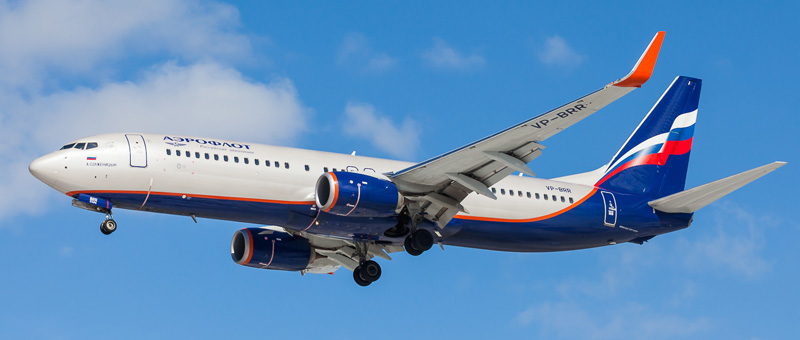 Boeing 737-800 Аэрофлот