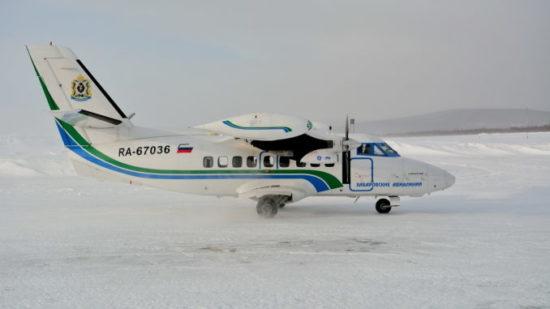 Авиакомпания Хабаровские авиалинии