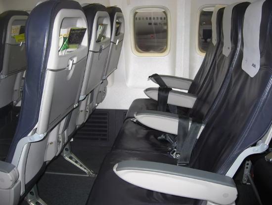 Эконом класс Boeing 737-300