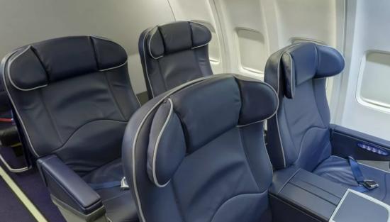 Бизнес-класс Boeing 737-300