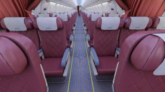 Салон Боинг 737-800 Ютейр