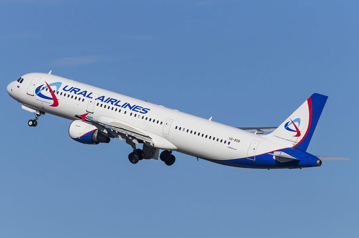 Airbus A321 Уральские Авиалинии