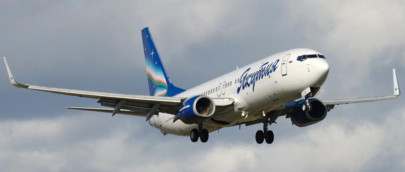 Boeing 737-800 Якутия