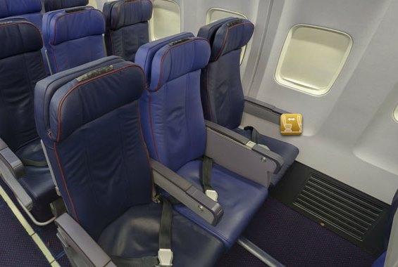 Эконом класс Боинг 737-800 «Россия»