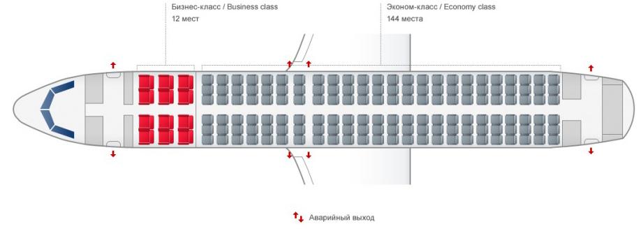 Схема самолета Аirbus Industrie A320 Уральские авиалинии