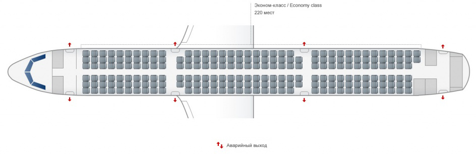 Схема салона Airbus industrie A321