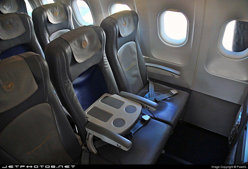 «Бизнес-класс» авиакомпании Lufthansa