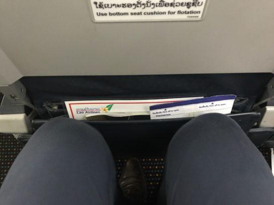 Эконом-класс ATR 72