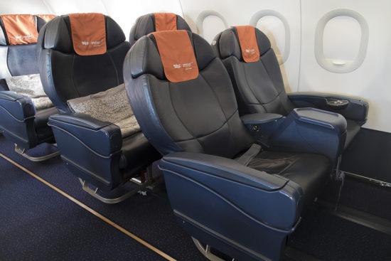 Аэрофлот: салон для коротких перелетов
