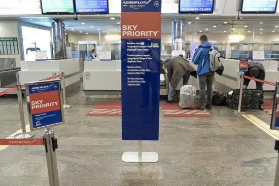 Стойка для регистрации Аэрофлот