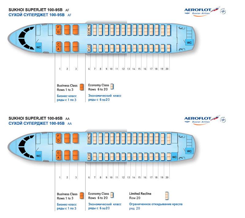 Самолет сухой суперджет 100 схема салона фото 871