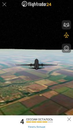 3D в мобильном приложении