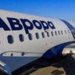 Фото самолета авиакомпании Аврора