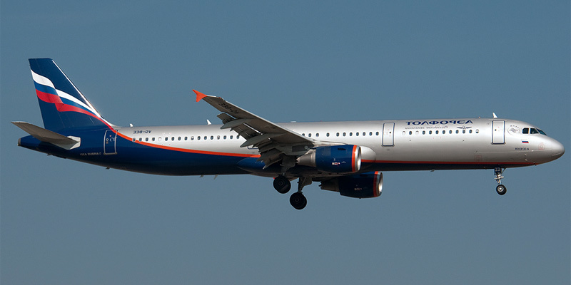 Группа «Аэрофлот» в январе-апреле увеличила перевозку пассажиров на 15,9%
