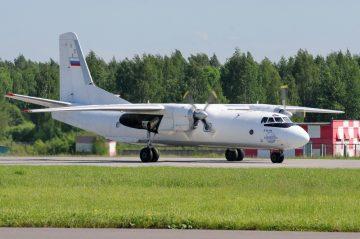 Самолет Псковавиа