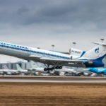 Самолет авиакомпании Газпром авиа