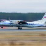 Самолет Ан-24 авиакомпании Турахан