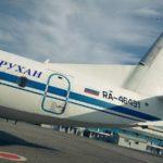 Самолет авиакомпании Турахан