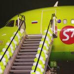 Фото самолета авиакомпании S7 Airlines