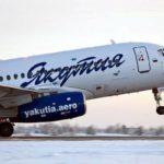 Фото авиакомпании Якутия