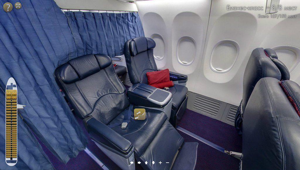 Схема мест боинг 747 россия фото 459