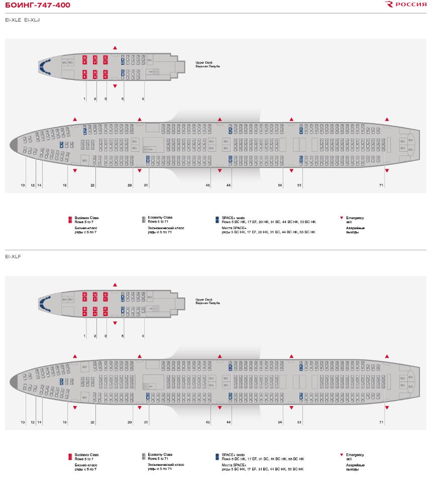 Boeing 747-400 Россия