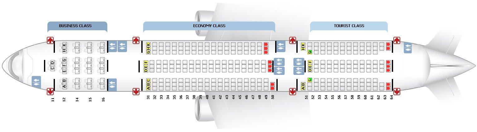 Схема салона на 323 места