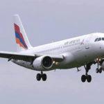 Авиакомпания Air Armenia