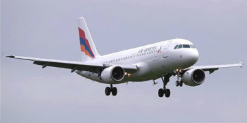 Авиакомпания Армения (Air Armenia)