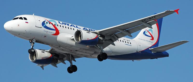 Аirbus Industrie A320 Уральские авиалинии