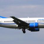 Самолет авиакомпании Air Armenia
