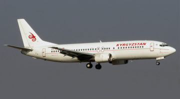 Авиакомпания Air Kyrgyzstan