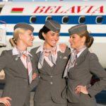 Авиакомпания Belavia