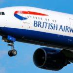 Самолет авиакомпании Британские авиалинии