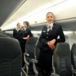 Авиакомпания Болгарские авиалинии