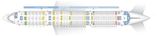 Airbus A350 900 XWB: Lufthansa